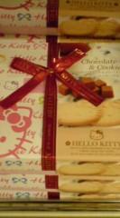 菊池隆志 公式ブログ/『キティクッキー& チョコレート♪o(^-^)o 』 画像2