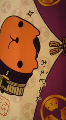 菊池隆志 公式ブログ/『侍カピバラさん♪o(^-^)o 』 画像2