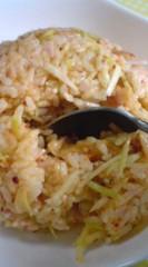 菊池隆志 公式ブログ/『キムマヨサラダご飯!? 』 画像2