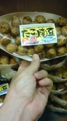 菊池隆志 公式ブログ/『たこ焼き豆o(^-^)o 』 画像1