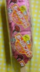菊池隆志 公式ブログ/『デザート!?o(^-^)o 』 画像1