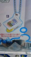 菊池隆志 公式ブログ/『ペヤングぅ♪o(^-^)o 』 画像3
