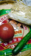 菊池隆志 公式ブログ/『メイン食材♪o(^-^)o 』 画像1