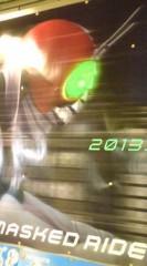 菊池隆志 公式ブログ/『仮面ライダーV3♪o(^-^)o 』 画像1