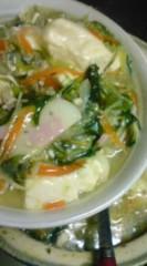 菊池隆志 公式ブログ/『土鍋で料理�♪o(^-^)o 』 画像2