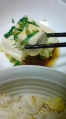菊池隆志 公式ブログ/『実食♪(  ̄▽ ̄)』 画像2