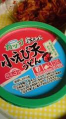 菊池隆志 公式ブログ/『カップうどん♪o(^-^)o 』 画像1