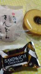 菊池隆志 公式ブログ/『糖分補給3 連発♪o(^-^)o 』 画像1