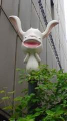 菊池隆志 公式ブログ/『山羊なのぉぉ?(? д?)』 画像1