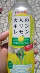 菊池隆志 公式ブログ/『大人のキリンレモン』 画像1