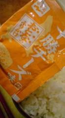 菊池隆志 公式ブログ/『大人のふりかけ( チーズ)♪』 画像1