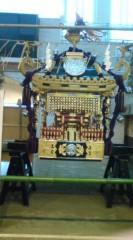 菊池隆志 公式ブログ/『神輿o(^-^)o 』 画像2