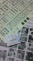 菊池隆志 公式ブログ/『寄席♪o(^-^)o 』 画像1