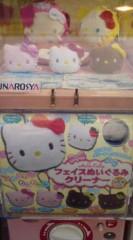 菊池隆志 公式ブログ/『キティちゃんフェイス型クリーナー♪』 画像1