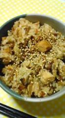 菊池隆志 公式ブログ/『実食♪o(^-^)o 』 画像1