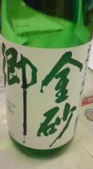 菊池隆志 公式ブログ/『蕎麦焼酎♪o(^-^)o 』 画像1