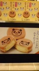 菊池隆志 公式ブログ/『パンダのカスタード♪(^-^) 』 画像1