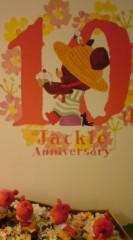 菊池隆志 公式ブログ/『ジャッキーの部屋o(^-^)o 』 画像1
