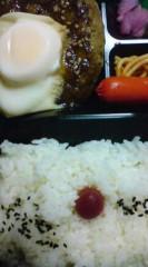 菊池隆志 公式ブログ/『値引きに誘われて♪』 画像2