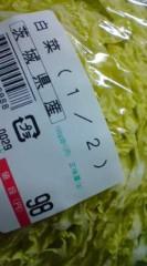 菊池隆志 公式ブログ/『今夜も鍋♪o(^-^)o 』 画像2