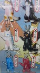 菊池隆志 公式ブログ/『化猫怪獣ネゴラ♪o(^-^)o 』 画像2