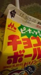菊池隆志 公式ブログ/『チョコボールドリンク!?o(^-^)o 』 画像3