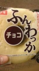 菊池隆志 公式ブログ/『ふんわかブレットo(^-^)o 』 画像1
