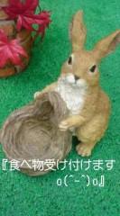 菊池隆志 公式ブログ/『勝手にアフレコシリーズo(^-^)o 』 画像1