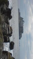 菊池隆志 公式ブログ/『島からの景色(^_^;) 』 画像1