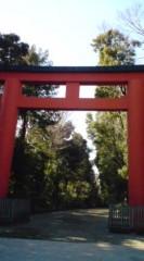 菊池隆志 公式ブログ/『大鳥居から♪o(^-^)o 』 画像2
