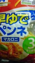 菊池隆志 公式ブログ/『適当料理手順�』 画像1