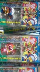 菊池隆志 公式ブログ/『アオモリマン♪o(^-^)o 』 画像3