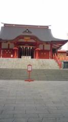 菊池隆志 公式ブログ/『花園神社御本殿♪(  ̄▽ ̄)』 画像1