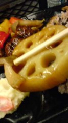 菊池隆志 公式ブログ/『黒米御飯& 肉団子弁当♪』 画像3
