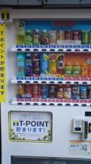 菊池隆志 公式ブログ/『自販機でTポイント!?( ゜_゜) 』 画像1