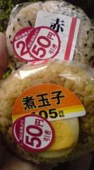 菊池隆志 公式ブログ/『煮玉子& 赤飯♪o(^-^)o 』 画像1
