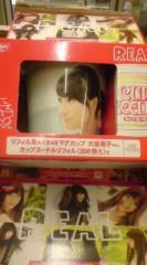 菊池隆志 公式ブログ/『AKBカップヌードルo(^-^)o 』 画像1