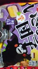 菊池隆志 公式ブログ/『くまもんチロル♪o(^-^)o 』 画像1