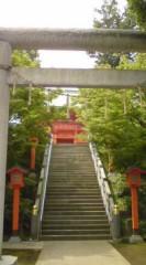 菊池隆志 公式ブログ/『穴八幡宮♪o(^-^)o 』 画像1