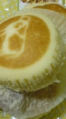 菊池隆志 公式ブログ/『チーズ蒸しパンo(^-^)o 』 画像2