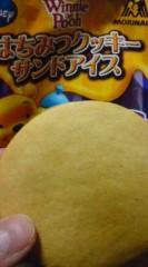 菊池隆志 公式ブログ/『ハチミツクッキーサンドアイスo (^-^)o』 画像2
