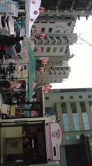 菊池隆志 公式ブログ/『デリシャカス♪o(^-^)o 』 画像2