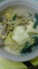 菊池隆志 公式ブログ/『豆乳鍋♪o(^-^)o 』 画像3