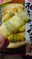 菊池隆志 公式ブログ/『柚子わさびアラレo(^-^)o 』 画像2