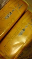 菊池隆志 公式ブログ/『ち〜ず饅頭♪o(^-^)o 』 画像3