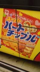 菊池隆志 公式ブログ/『ハートチップル♪(  ̄▽ ̄)』 画像1
