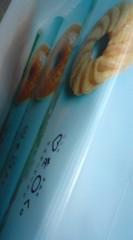 菊池隆志 公式ブログ/『差し入れミスド♪o(^-^)o 』 画像2