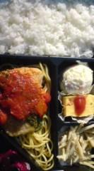 菊池隆志 公式ブログ/『昼食o(^-^)o 』 画像1