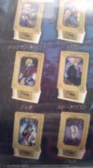 菊池隆志 公式ブログ/『ジョジョの奇妙な冒険♪(^-^) 』 画像2
