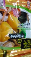 菊池隆志 公式ブログ/『栗ごは……ん!?( ゜_゜) 』 画像1